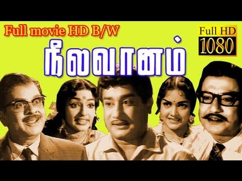 Tamil Full Movie HD | Neela Vaanam | Sivaji,Devika,Rajasree | Tamil Classic Movie HD