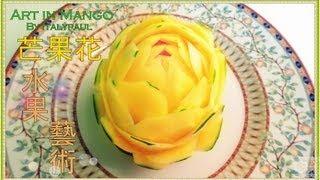 Art In Mango Show - Art Of Vegetable And Fruit Carving Garnish | Fruit Decoration