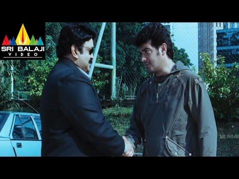 Ajith Billa Telugu Movie Part 5/11 | Ajith Kumar, Nayanthara, Namitha | Sri Balaji Video