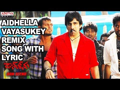 Aidhella Vayasu (Remix) Song With Lyrics - Don Seenu Songs -Ravi Teja, Shriya Saran,Anjana Sukhani