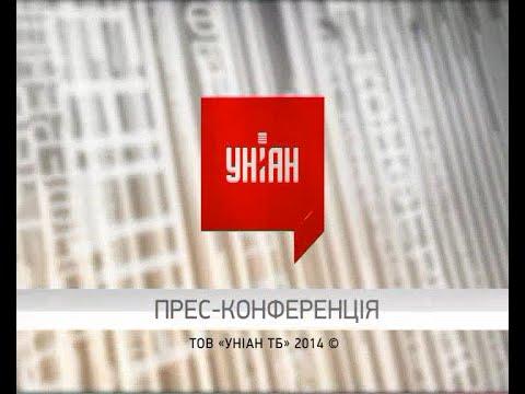 Прес-конференція, присвячена першому в Україні Фестивалю зимових розваг Kiev Ice Portal