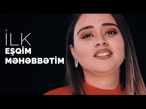 Almaxanım Əhmədli - İlk eşqim ilk məhəbbətim