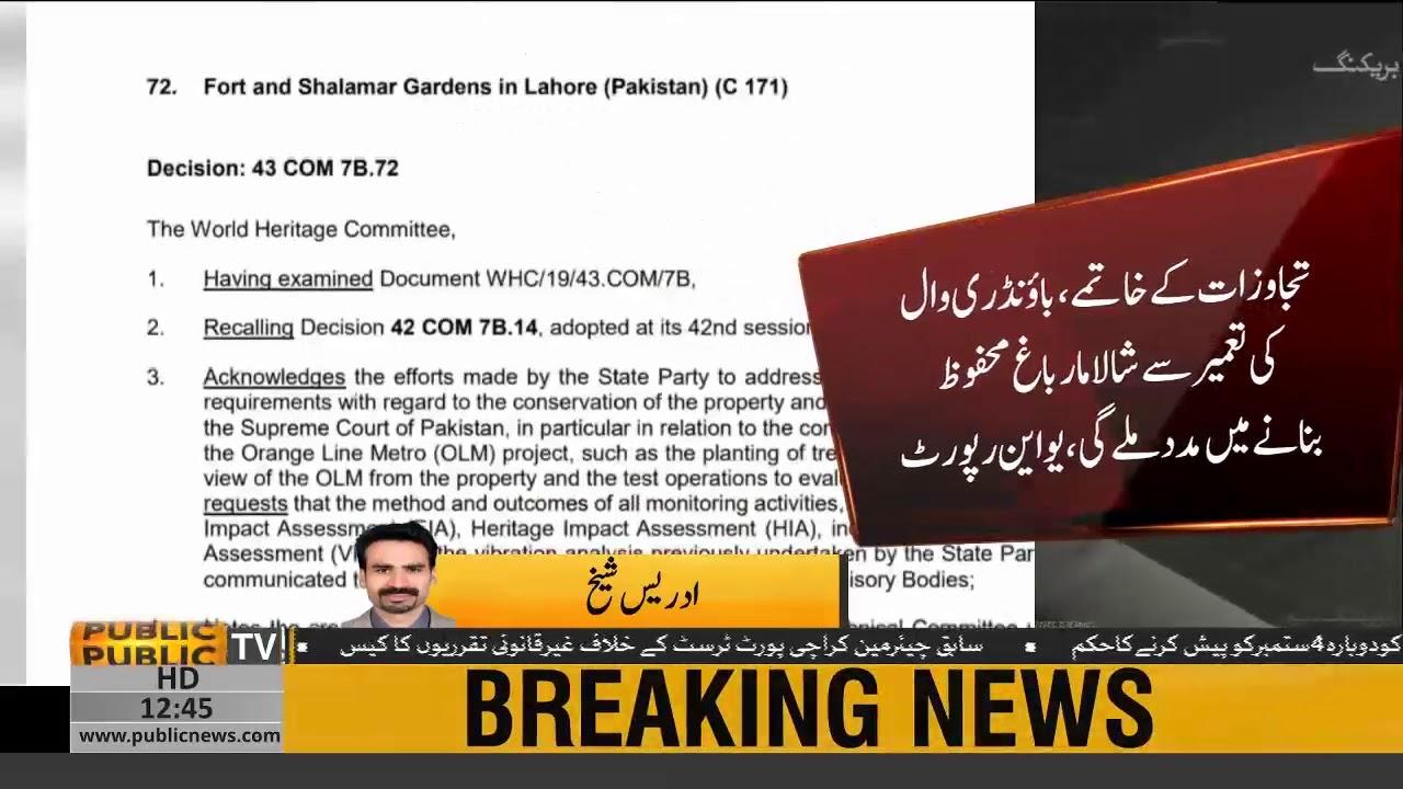 Orange Line Train: UN report reveals PML-N govt damaged historic sites