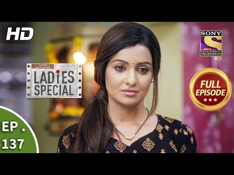 Ladies Special - Ep 137 -  Episode - 5th June 2019