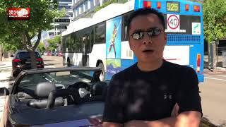 """开""""时局研讨会""""怎么可以不谈郭文贵?昭明回答观众疑问!说明""""录音门""""事件背景,重新认识钟锦江,介绍悉尼奥运会运动场馆。"""