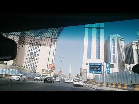 Saudi Arabia Mecca Road Haram Sharif