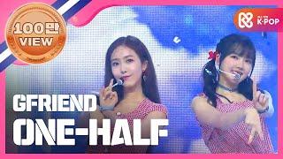 Show Champion EP.239 GFRIEND - ONE-HALF [여자친구 - 이분의 일 1/2]