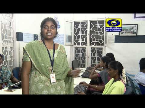 Gramiya Kaniniyar (IT & Village Women)