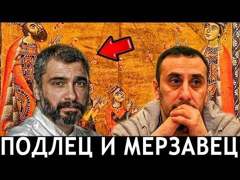 """""""Монархи Киликии – не армяне!"""", – азербайджанский провокатор армянского происхождения"""