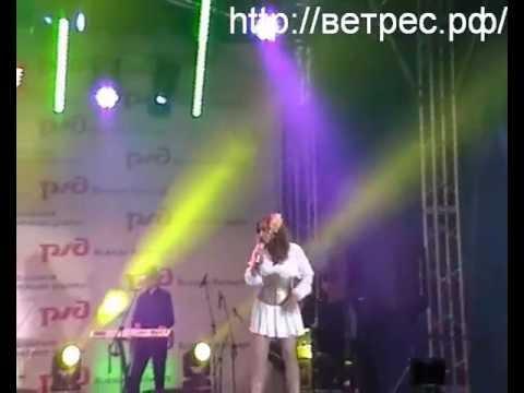 Концерт Маши Распутиной ПКиО 4 августа Абакан 2012 РЖД