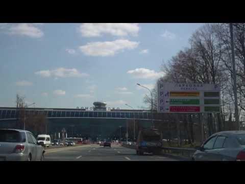 """Поездка в аэропорт """"Домодедово"""". Обзор парковок."""
