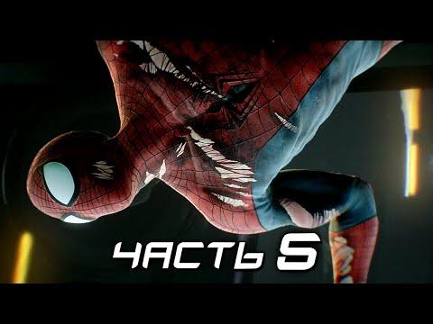 Spider-Man: Edge of Time Прохождение - ЧАСТЬ 6 - СМЕРТЬ ПАУКА?