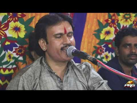 राजस्थानी देसी भजन - Sone Ro Suraj Ugiyo | Navratan Singh | Nakhat Banna Khichan Dham Live