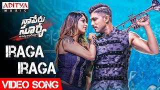 Iraga Iraga Video Song | Naa Peru Surya Naa Illu India Video Songs | Allu Arjun, Anu Emannuel
