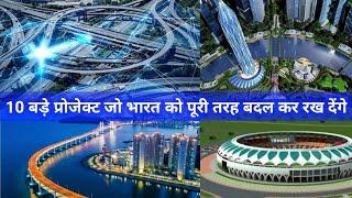 Download lagu भारत के 10 प्रोजेक्ट को देख दुनिया करेगी सलाम | Mega Projects In India 2021 | In Hindi | AGK TOP10