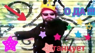 Андрей Бедняков снял свой клип опа гайнам стайл
