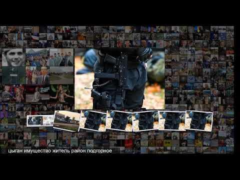 Конфликт с цыганами привел к волнениям в российском селе Общество Россия