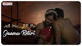 Jaamu Retiri #3 Song || ENKI PAATA... RP NOTA | R.P.Patnaik | Gowtham Patnaik