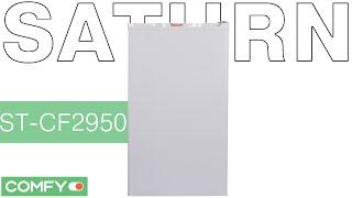 Saturn ST-CF2950 - небольшой доступный холодильник - Видеодемонстрация от Comfy(Однокамерный холодильник Saturn ST-CF2950 обладает морозилкой, энергопотреблением класса А+ и нешумным компрессо..., 2014-09-25T15:06:20.000Z)