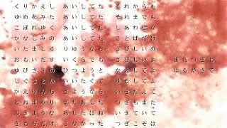 【初音ミク】トリナ【オリジナル曲】