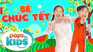 Mầm Chồi Lá Tập 156 - Bé Chúc Tết - Nhạc Thiếu Nhi Sôi Động | Vietnamese Kids Song