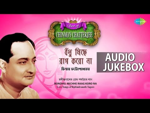 Best Of Chinmoy Chatterjee Jukebox | Bondhu, Michhe Raag Koro Na | Audio Jukebox