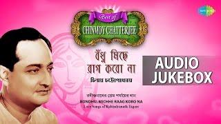 Download Best Of Chinmoy Chatterjee Jukebox | Bondhu, Michhe Raag Koro Na | Audio Jukebox MP3 song and Music Video