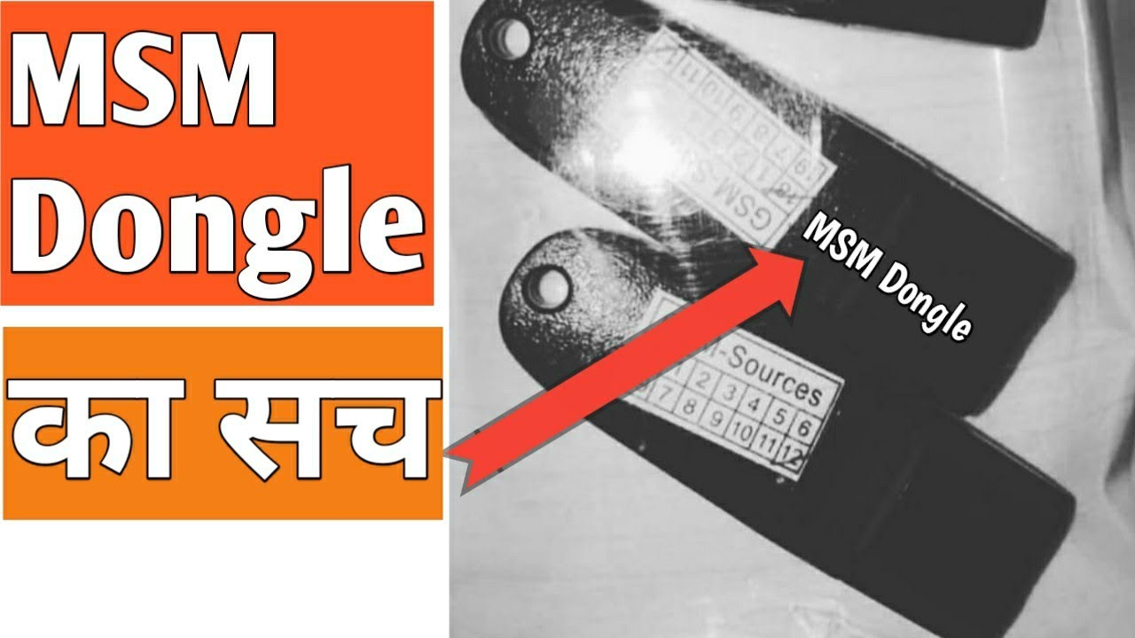MSM Dongle Pro Full Information | Msm Dongle Work On Oppo And Realme Mobile Phone ?