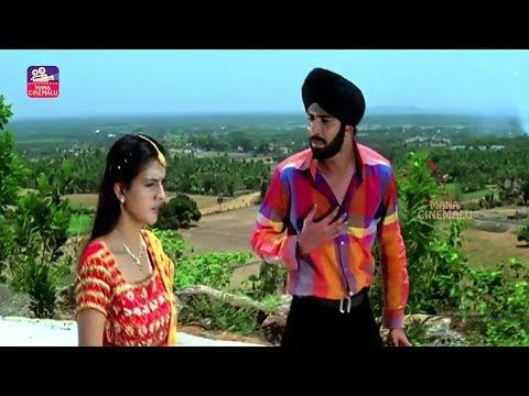 Tollywood Allari Naresh Punjabi Getup Love Scene | Telugu Movies | Mana Cinemalu