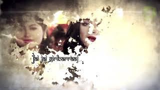 Video Jai Jai Girivar Raj Kishori from Siya ke Ram download MP3, 3GP, MP4, WEBM, AVI, FLV November 2018