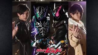 Kamen Rider Build 仮面ライダービルド FANMADE TEASER / 同人預告片