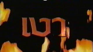 เงา ( ฉัตรชัย - นพพล - วรรณิศา - รัชนู ) ช่อง 3 , ปี 2530