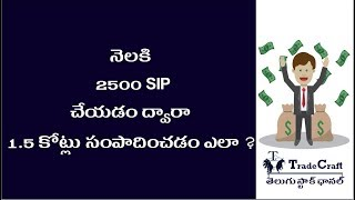 How to earn 1.5 Crore with 2500 SIP per month