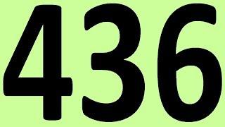 АНГЛИЙСКИЙ ЯЗЫК ДО АВТОМАТИЗМА ЧАСТЬ 2. УРОК 436 ИТОГОВАЯ КОНТРОЛЬНАЯ  УРОКИ АНГЛИЙСКОГО ЯЗЫКА