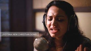 Than Kara Viruthinal   Jyotsna   Elsy Saju   Jamalson   New Christian Song ©