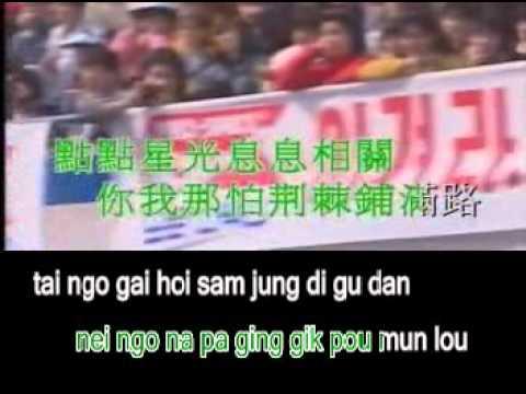 pinyin朋友peng you.avi