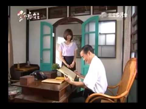 孤恋花10集