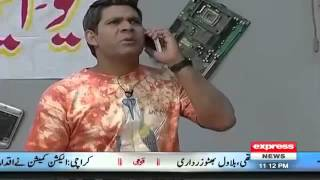 Khabardar with Aftab Iqbal | Express News | 2 October 2015 | Electronic waves hazards in Pakistan