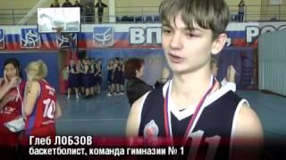 Репортаж о финале КЭС-БАСКЕТ в городе Артём, Приморский край.