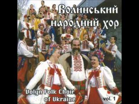 Маруся, раз, два, три Волинський  Хор Marusya, one two, three   Ukrainian Folk Song