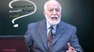 حقيقة جهنم في الاسلام - ردًا على قناة الحياة الحلقة 12 - 5