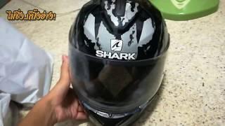รีวิวกล้องติดหมวก SHARK : GOPRO 4 SILVER สไตล์บ้าน ๆ