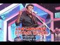 Download LAGI LAGI CINTA - RHOMA IRAMA ( SONETA CEK SOUND )