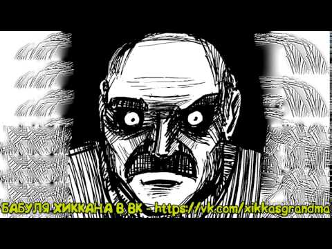 Видео, БАБУЛЯ ХИККАНА BATYA ПАСТА 18