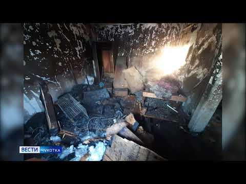 Пожар в Янракынноте
