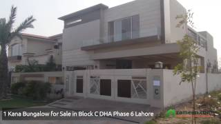 DOUBLE STOREY BRAND NEW BUNGALOW IS AVAILABLE FOR SALE IN DHA PHASE 6 - BLOCK C LAHORE