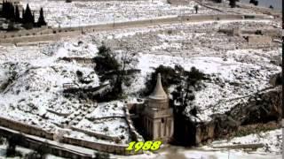הסיפור של קבר אבשלום וזכריה בעזרת תמונות עתיקות. עמק הקדרון, ירושלים