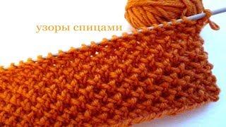 39 Узоры спицами рельефный для свитера / Светлана СК