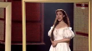 Musical Elisabeth Helene Fischer