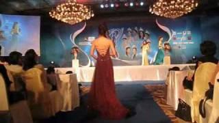แถลงข่าว Miss Thailand Universe 2009 Crown